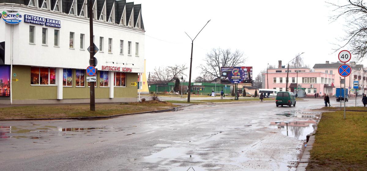 В Барановичах отремонтируют улицу Фроленкова