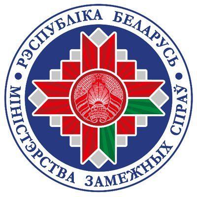 В Одессе закроют генеральное консульство Беларуси