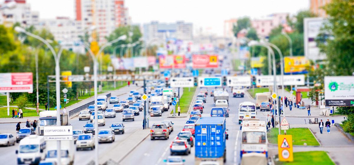 В Беларуси обсуждают ограничение скорости движения в городе до 50 км/ч (видео)