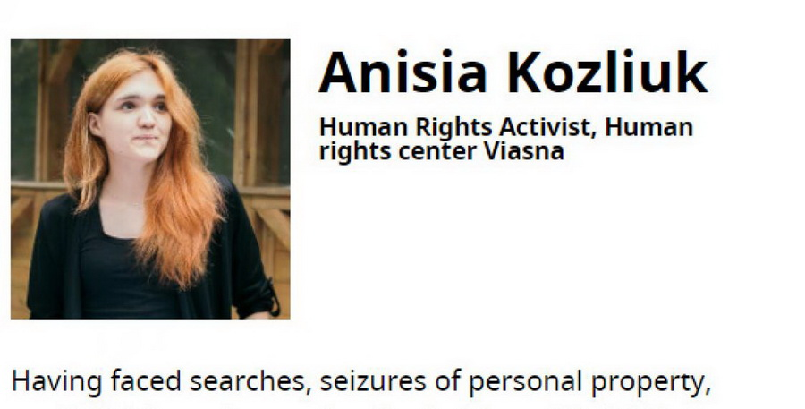 В список Forbes самых перспективных людей Европы попала 21-летняя правозащитница из Беларуси