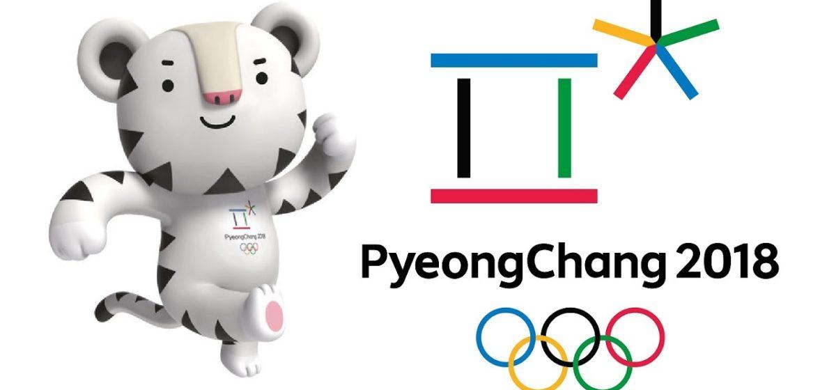 Как будут выступать олимпийцы Беларуси в Пхенчхане-2018. Полное расписание состязаний с участием белорусских спортсменов