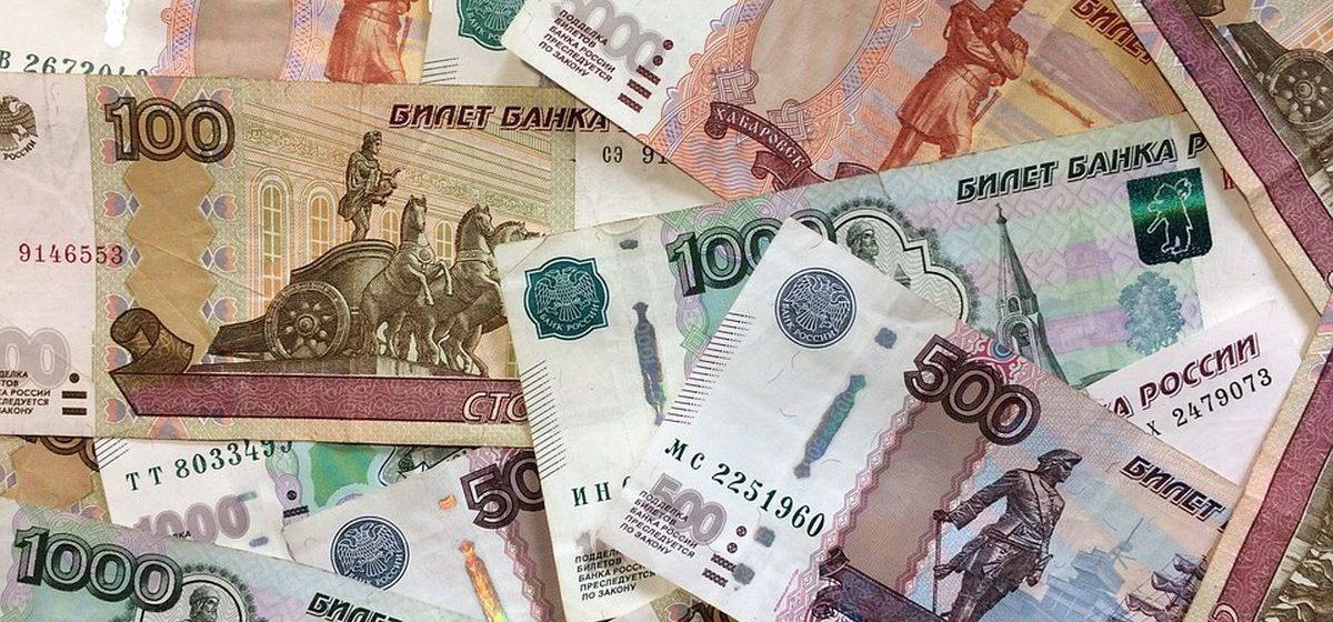 В Барановичах гражданин Грузии пытался обменять фальшивые 5000 российских рублей