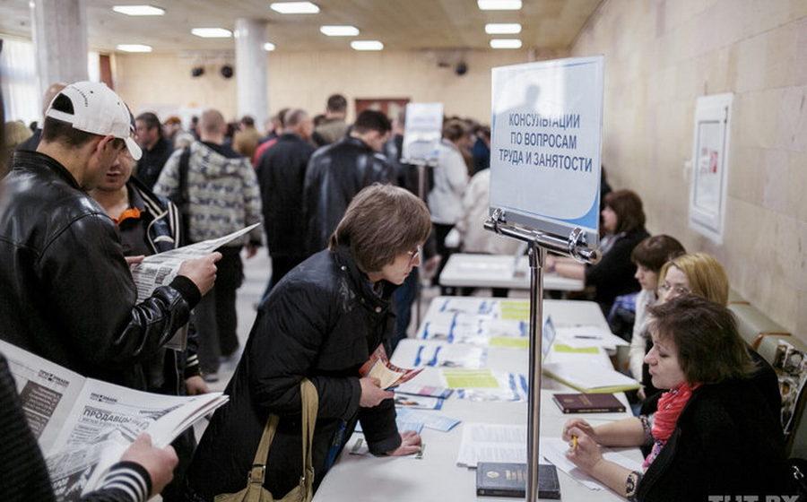 В Беларуси девятый месяц сокращается число безработных