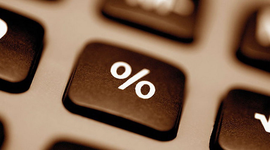 Национальный банк снизил ставку рефинансирования до 10,5% годовых
