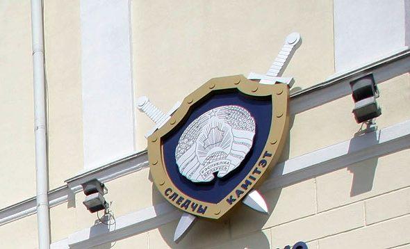 Следственный комитет прокомментировал смерть девушки в торговом центре Минска