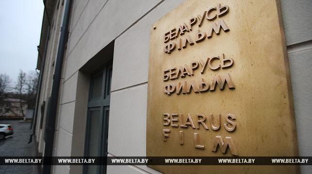 «Беларусьфильм» будет снимать больше сериалов