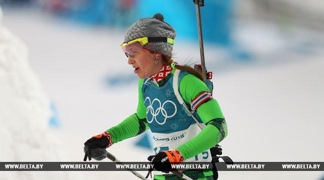 Дарья Домрачева рассказала, почему не смогла победить