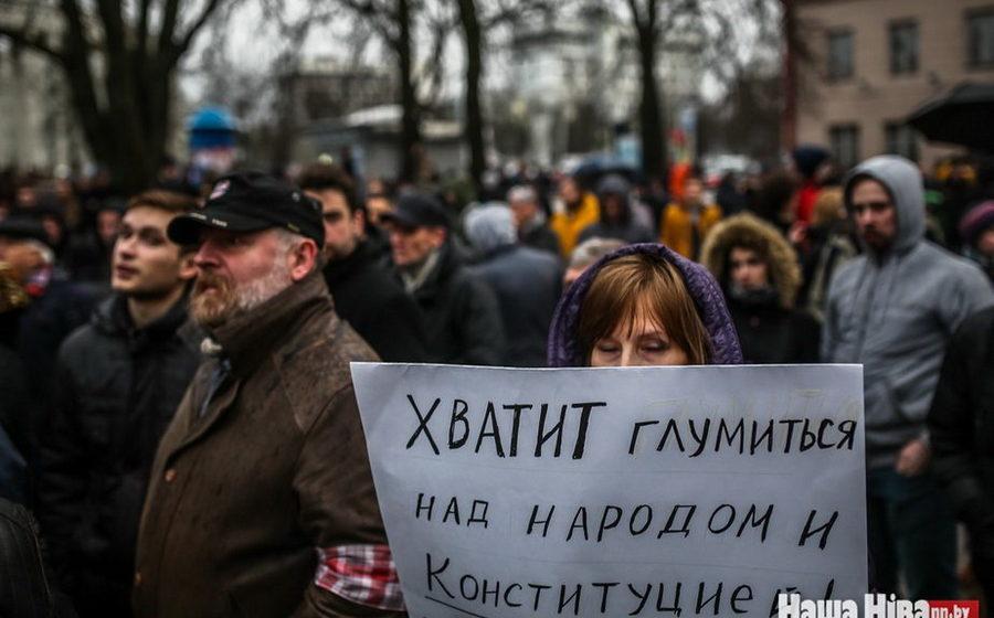 Виктор Мартинович: Княжество Тунеядцев, или Декрет о социальном сепаратизме