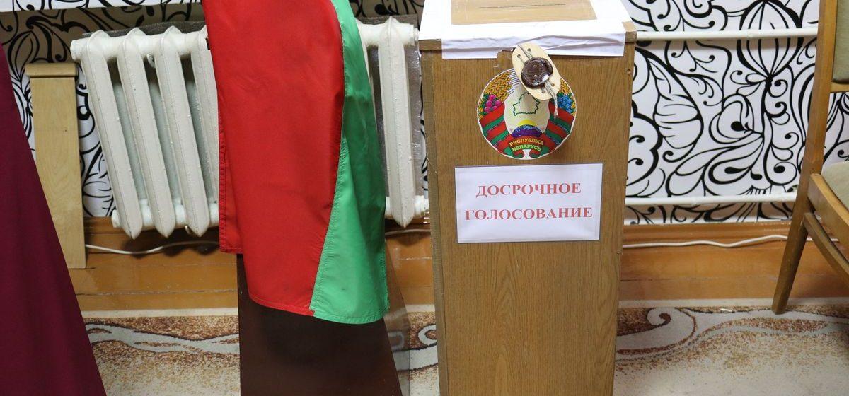 Барановичская городская избирательная комиссия скрывает явку досрочного голосования