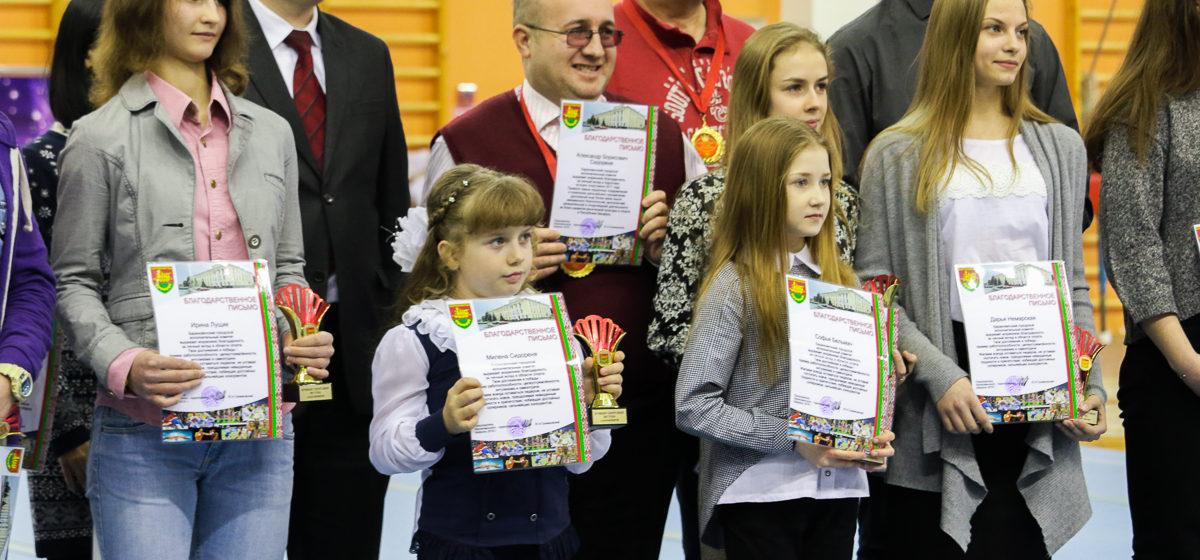 В Барановичах чествовали лучших спортсменов и тренеров 2017 года