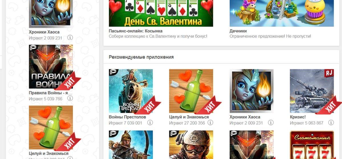 «Одноклассники» сделали «заповедник» для вымирающих игр на Flash