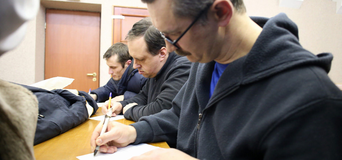 В Минске вынесли приговор авторам «Регнума», писавшим о Беларуси как о недогосударстве