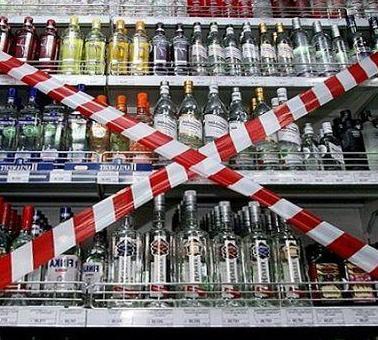 Минтруда хочет ввести запрет на продажу спиртного покупателям в спецодежде