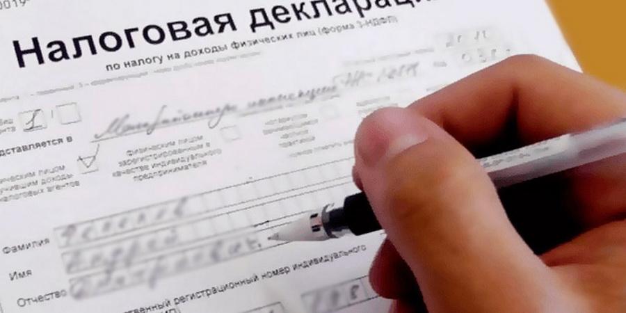 В Барановичах до конца 2018 года появится центр обслуживания налогоплательщиков