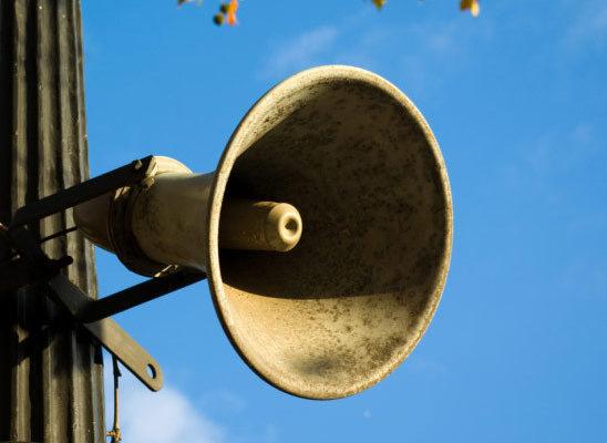 МЧС 28 февраля и 1 марта проведет проверку систем оповещения