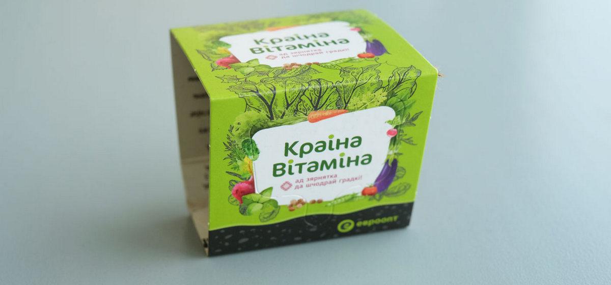 «Краіна вітаміна». «Евроопт» будет выдавать наборы для выращивания трав и овощей на подоконнике