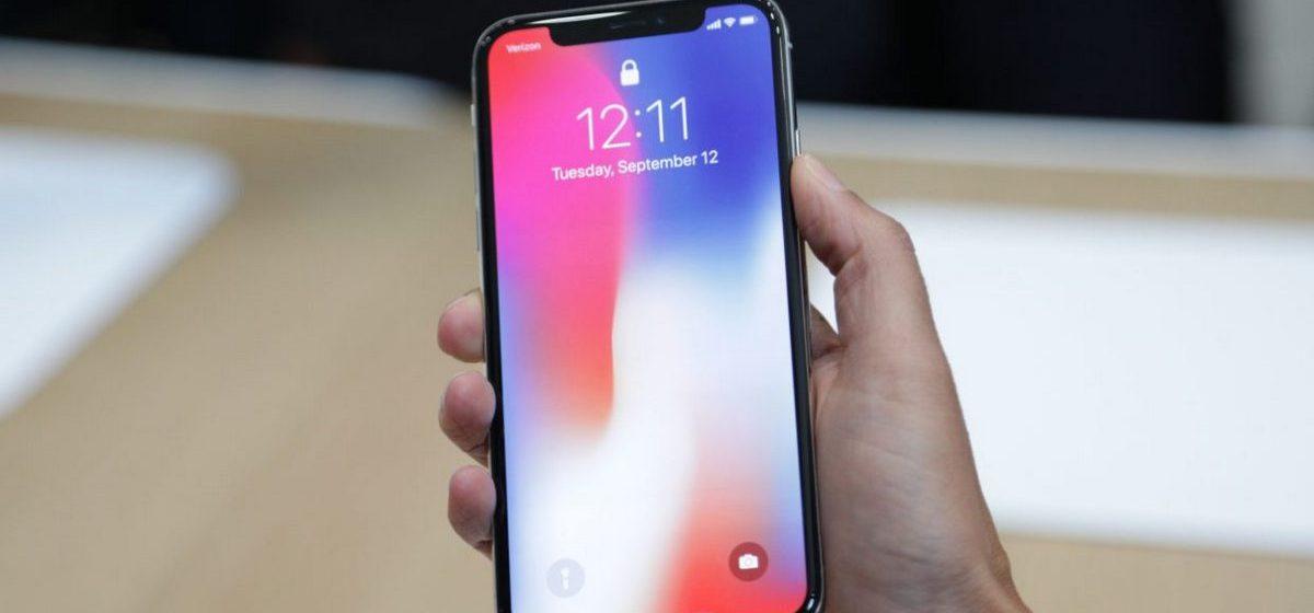 «Предлагают iPhone X за доллар». Банк предупредил о новом виде мошенничества