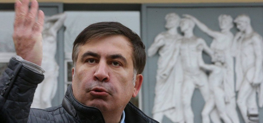 Михаила Саакашвили депортировали из Украины в Польшу