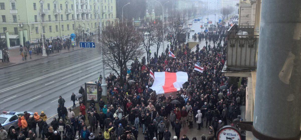 Власти отказали организаторам провести в Минске День Воли