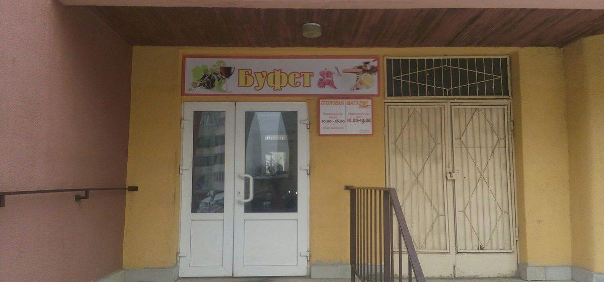 Рейд по барановичскому общепиту. Столовая магазина «Буфет» ЧТУП «Бася»