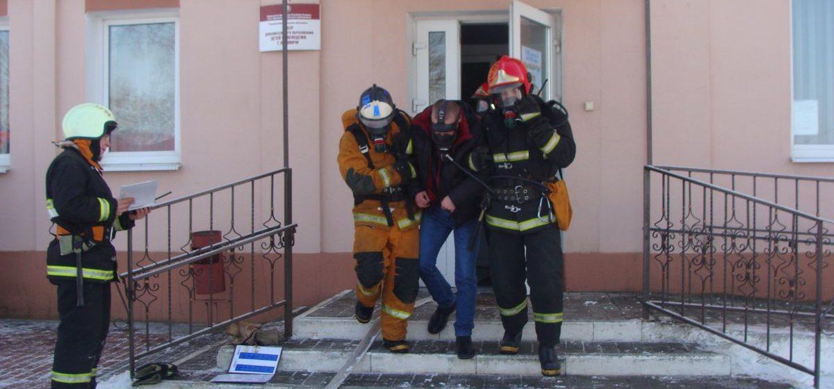 Ляховичские спасатели эвакуировали «пострадавшего» из задымленного помещения
