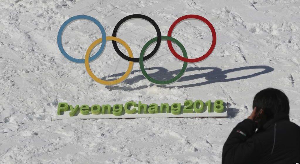 Что посмотреть на Олимпиаде в Пхенчхане 19 февраля