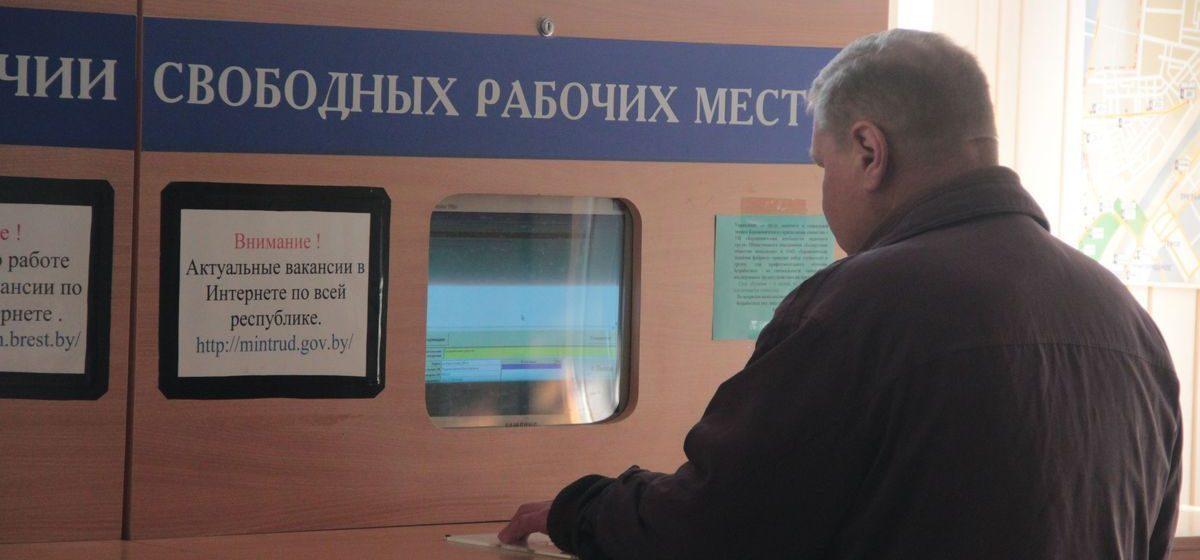 Топ самых высокооплачиваемых и низкооплачиваемых вакансий в феврале в Барановичах