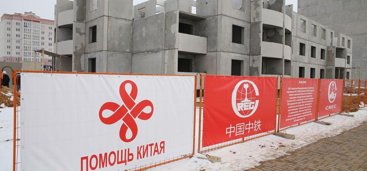 За чей счет и для кого строят новый социальный дом в Барановичах