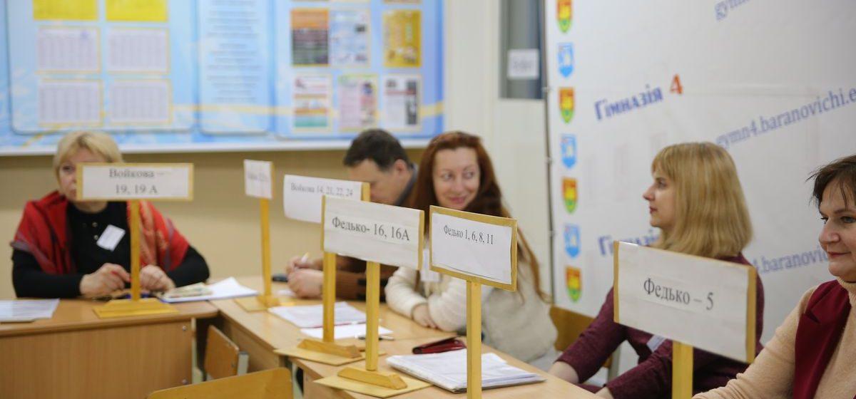 Кто стал депутатом областного Совета от Барановичей