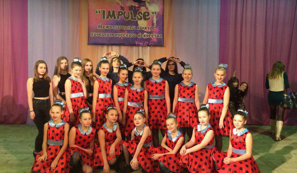 Барановичские танцоры вернулись с наградами с международного фестиваля