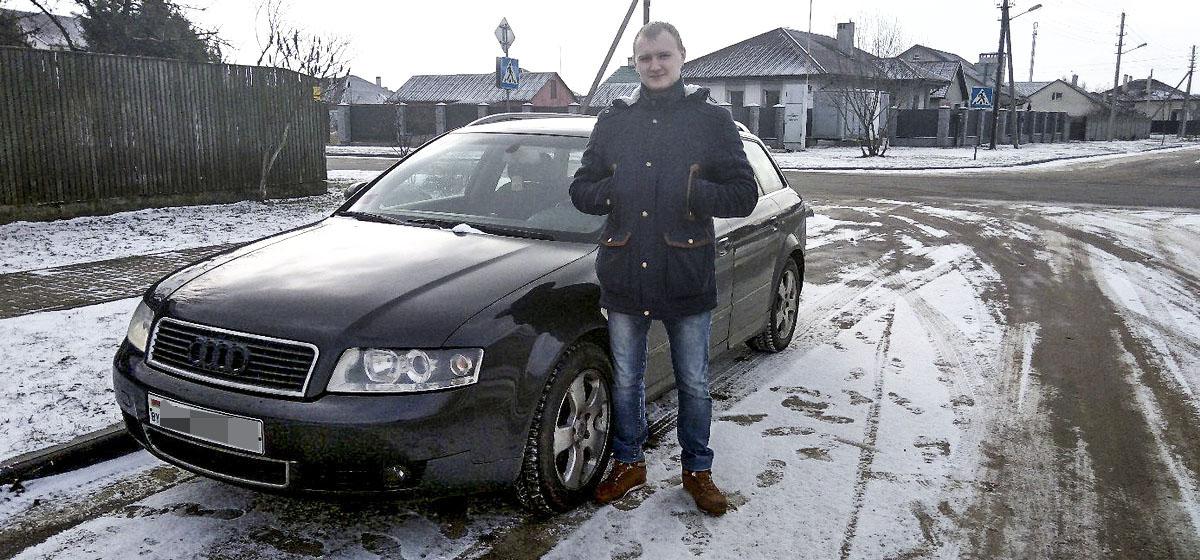 Ездил – знаю. Audi А4: вместительный «вездеход»