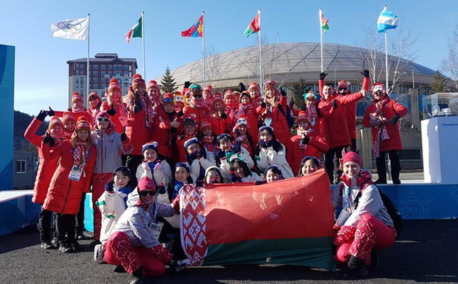 В Пхенчхане в Олимпийской деревне на торжественной церемонии подняли флаг Республики Беларусь (фото)