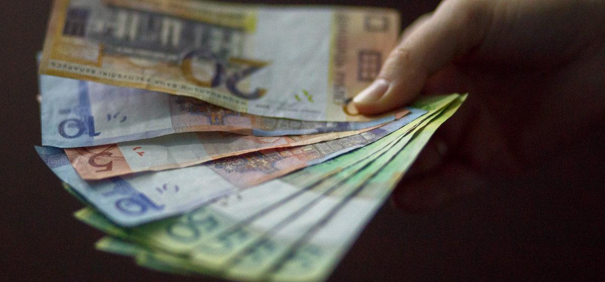 Белстат: Кто в Беларуси получает самую высокую зарплату