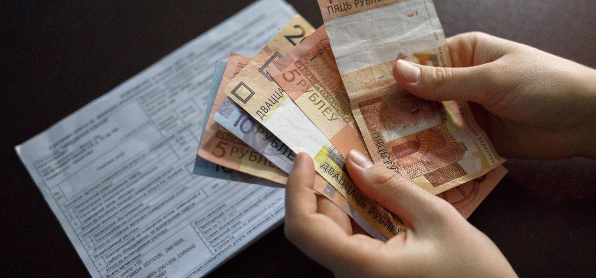 Сколько белорусы возмещали за ЖКУ в 2017 году и сколько будут платить по жировкам в 2018-м