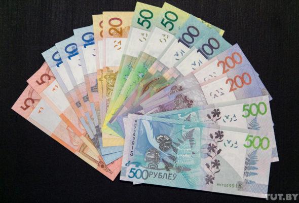 Зарплата госуправленцев в Брестской области за год выросла на 40 процентов