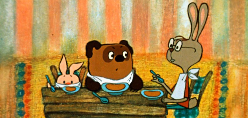 Тест. Как хорошо вы знаете детские песни из советских мультфильмов