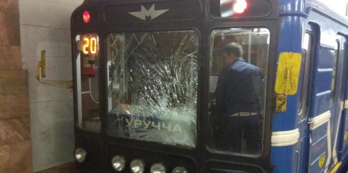 В Минском метро мужчина бросился на рельсы перед приближающимся поездом