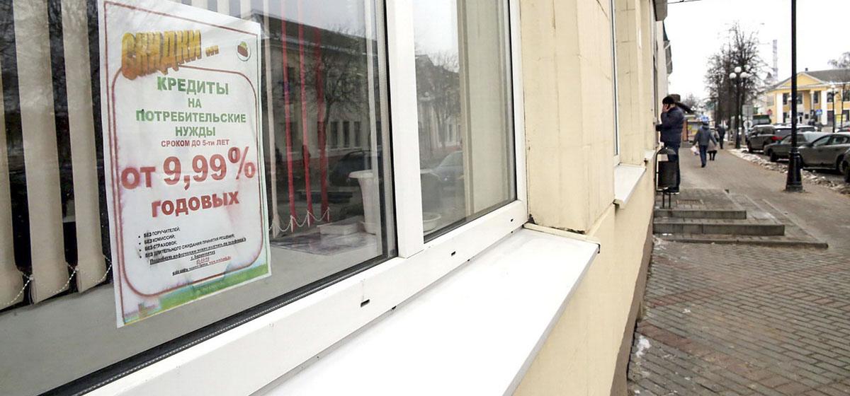 На что берут кредиты жители Барановичей и сколько стоят деньги в долг