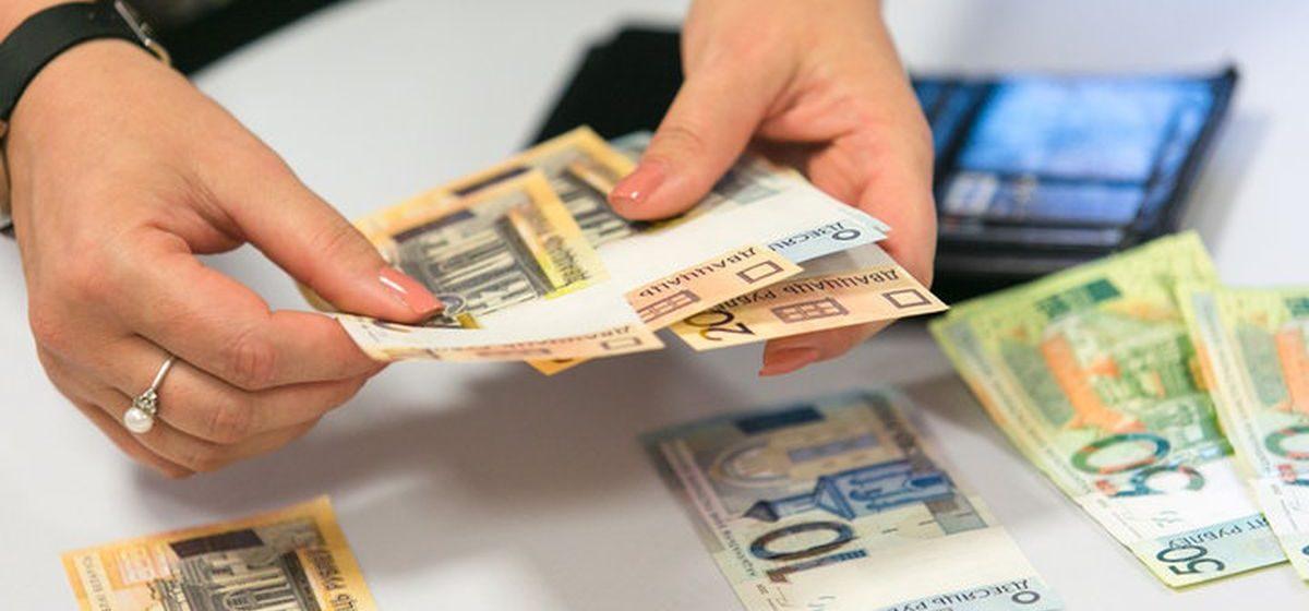 Бюджет Барановичей на 2018 год: больше денег на благоустройство, меньше – на помощь семьям с детьми, ЖКХ и БРСМ