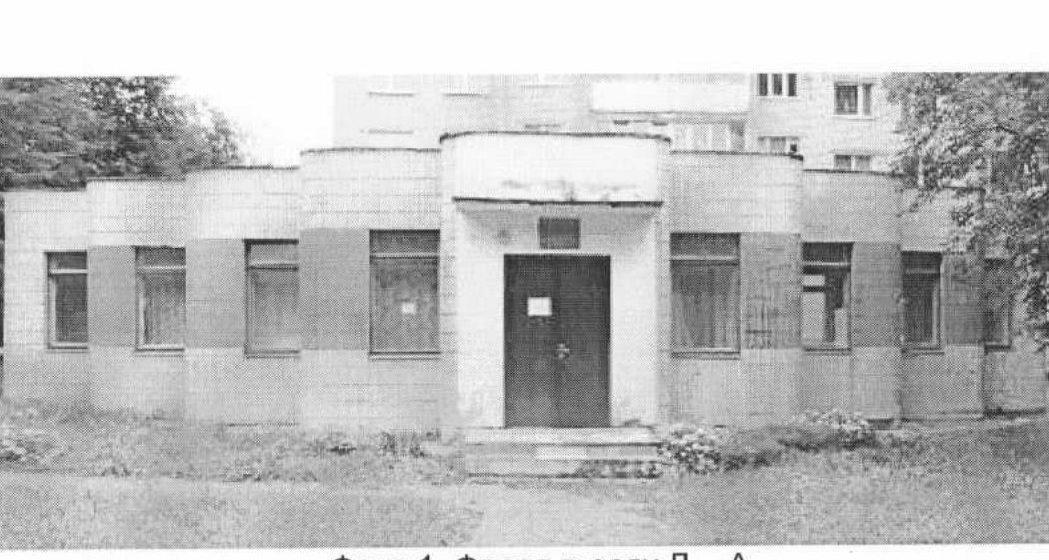 В Барановичах в Текстильном микрорайоне появится отделение городской стоматологии