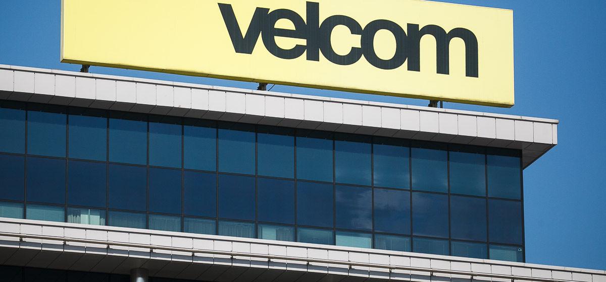 С 1 сентября оператор velcom поднимет стоимость услуг связи