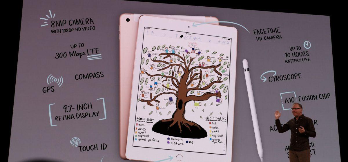 Apple презентовала самый дешевый iPad