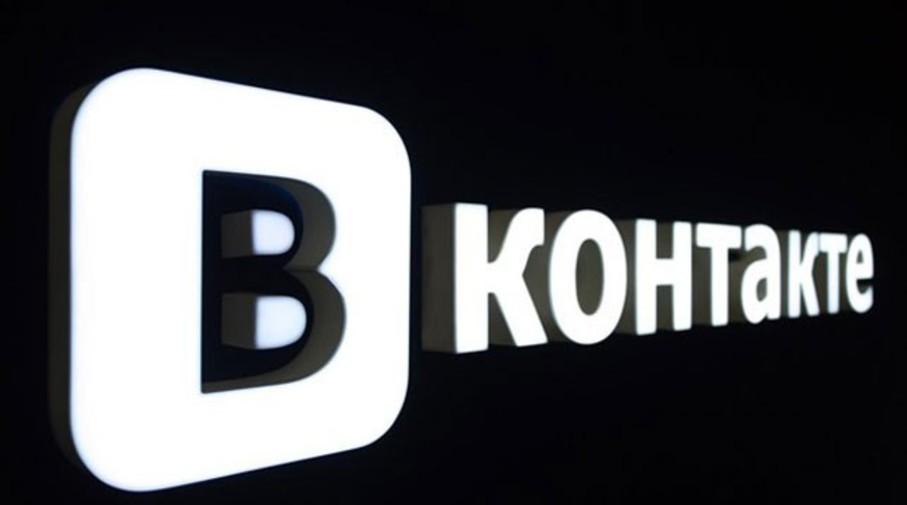 В десктопной версии «ВКонтакте» появилась «ночная» тема