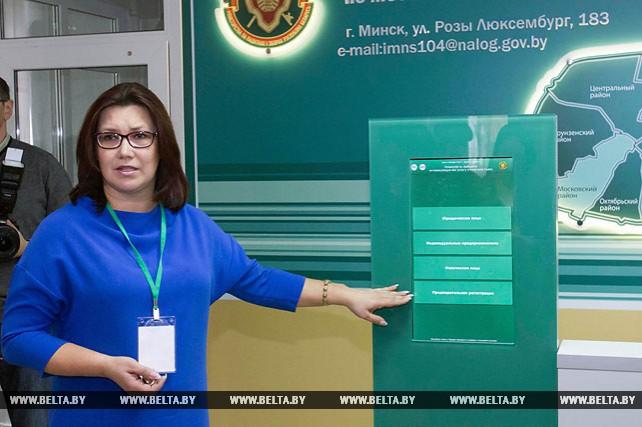 В барановичской налоговой инспекции появится центр обслуживания плательщиков
