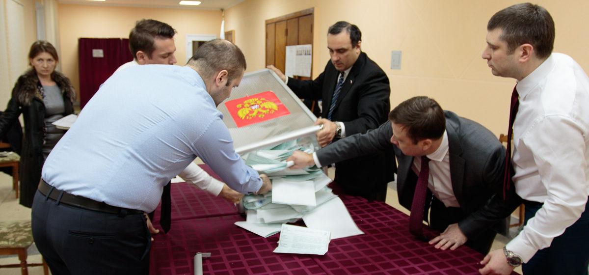 За кого проголосовали на российских выборах в Барановичах