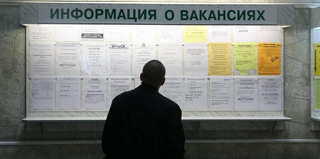 Экс-министр труда: У властей в голове коммунизм, и они до сих пор воспринимают безработных как преступников