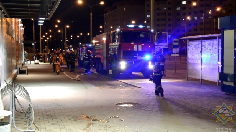 Как в Барановичах эвакуировали «Евроопт»