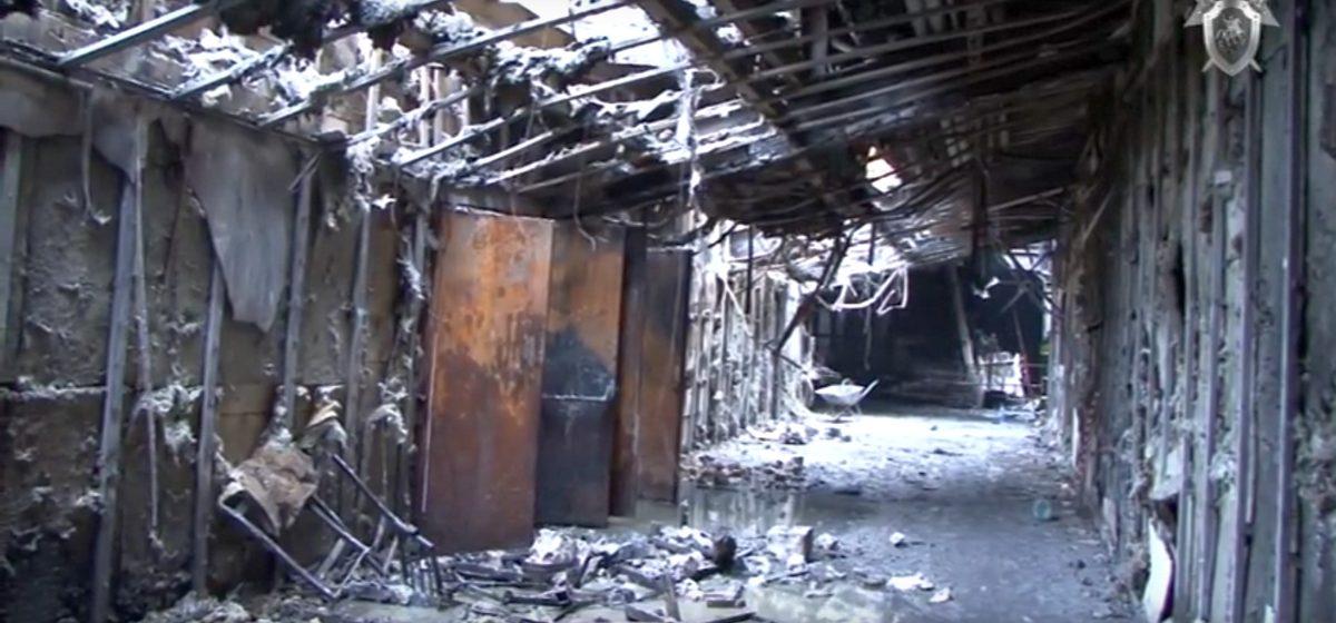 В торговом центре в Кемерове обнаружены останки всех погибших. Поисковая операция завершена (видео)