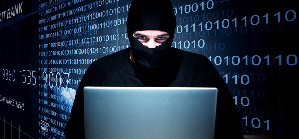 МВД Беларуси предупредило о появлении нового вида мошенничества с карточками