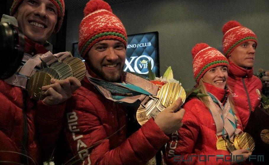 Как в Минском аэропорту встречали паралимпийцев (фото)